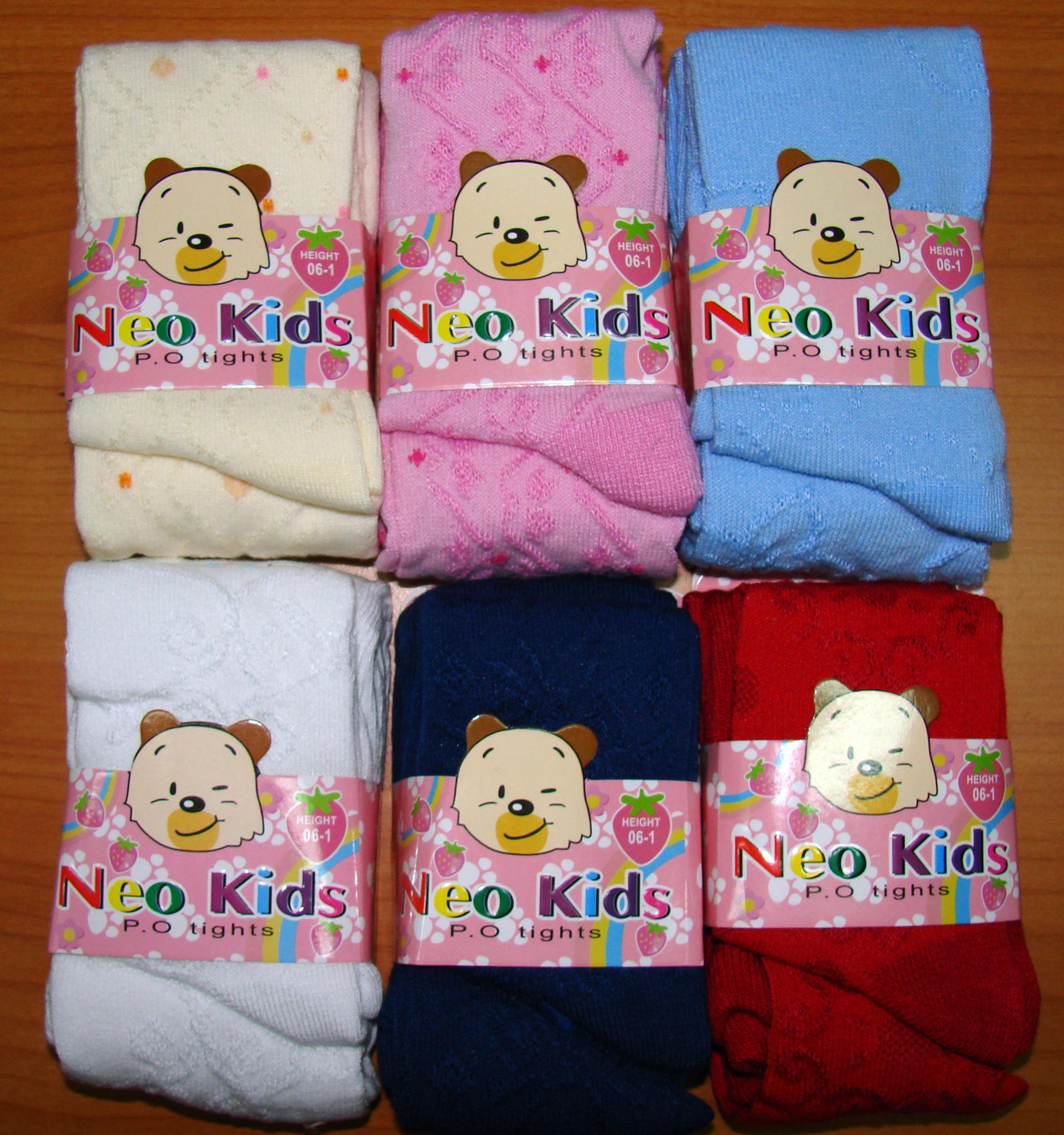 Пристрой. Детские колготки и носочки,белье для детей и взрослых.